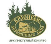 Архитектурный конкурс «Красивые деревянные дома 2014»