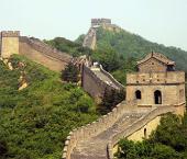 Великая Китайская стена: прошлое и настоящее