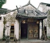 Жилье для китайских народов