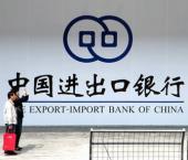 Эксимбанк Китая и ВЭБ России будут сотрудничать