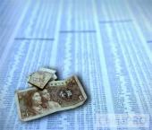 Экономический спад тревожит Вэнь Цзябао