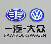 FAW-Volkswagen оштрафован за монополию в Хубэе