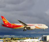 ������������ Hainan Airlines ���������� ���������� ������ �� ������