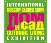 Выставка «Дом и сад. Moscow Garden Show»