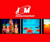 «Интурмаркет-2015» пройдет с 14 по 17 марта в МВЦ «Крокус Экспо».