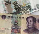 Рубль и юань. Кому это нужно