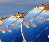 Девятая китайская международная выставка по использованию солнечной энергии
