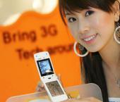 Европа и Китай создадут систему связи 5G