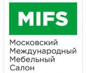 Международный мебельный салон MIFS 5 - 8 апреля 2016 г.