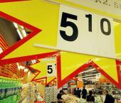 В 2015 г. индекс потребительских цен в КНР увеличился на 1,4%