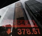 Сократились валютные резервы Поднебесной