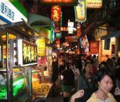 К 2020 г. доходы КНР от туризма достигнут $1 трлн