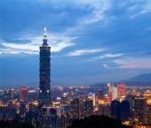 В 2016 г. ВВП Тайваня вырос на 1,4%