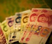 МВФ улучшил прогноз для китайской экономики
