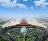 В Шаньдуне потратят $7,31 млрд на инфраструктурное строительство