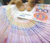 Доходы от страховых премий в КНР превысили $342,2 млрд