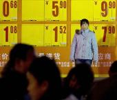 В июле индекс потребительских цен в Китае вырос на 1,4%