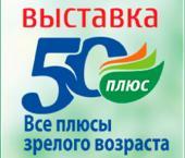 Здоровье и долголетие (Уфа)