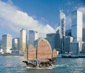 Экономика Сянгана выросла на 3,6%