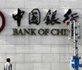 В октябре китайские банки выдали $100,48 млрд кредитов