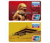 В 2017 г. за пределами КНР выпущено 20 млн карт UnionPay