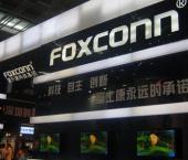 В Китае принята заявка на IPO ценных бумаг Foxconn