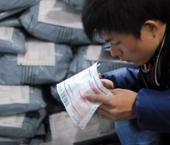 В КНР к Празднику Весны переслано 68,22 млн посылок