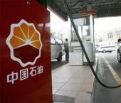 Нефтегазовые корпорации КНР отчитались о прибылях