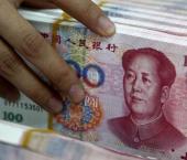 Зарубежные инвестиции в финансовые учреждения КНР составили $806 млн