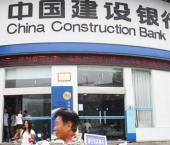 Чистая прибыль коммерческих банков КНР достигла $82,2 млрд