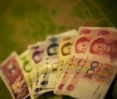 В КНР создают фонд в $46,8 млрд для развития технологий