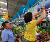 В августе 2018 г. CPI на Тайване вырос на 1,53%