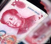 За 40 лет доходы горожан Китая выросли в 15,4 раза