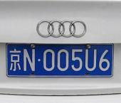 В 2018 г. Audi продала 660 000 автомобилей в Китае
