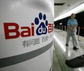 Операционные доходы Baidu в 2018 г. превысили $14,55 млрд