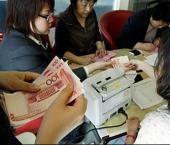 Сократилась прибыль электронно-информационной сферы Китая
