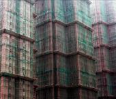 Инвестиции в китайскую недвижимость достигли $180,3 млрд