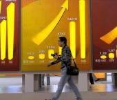 МВФ пересмотрел прогноз роста экономики Китая