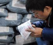 В КНР подскочили доходы в сфере курьерской доставки
