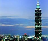 Экономический роста Тайваня в 2019 г. составит 2,08%