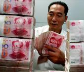 В Синьцзяне растут трансграничные юаневые расчеты