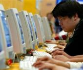 В КНР активно развивается интернет-экономика