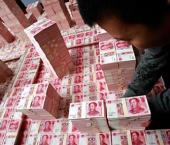 Активы пяти крупных банков КНР составляют $15,44 трлн