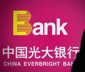 China Everbright Group открыла иностранное представительство