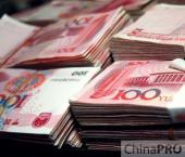 """КНР инвестировала $10,04 млрд в страны """"Пояса и пути"""""""