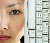 Увеличились доходы китайского поисковика Sogou