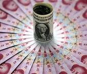 В КНР реализуются около 7000 проектов ГЧП