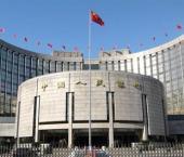 Центробанк КНР снизил ставку по обратному РЕПО