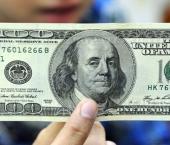 За год Китай выпустил облигации на $6,6 трлн