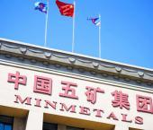 В 2019 г. китайская Minmetals получила рекордный доход